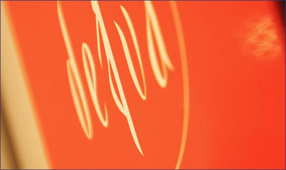 ヨーガスクエアディーバの画像